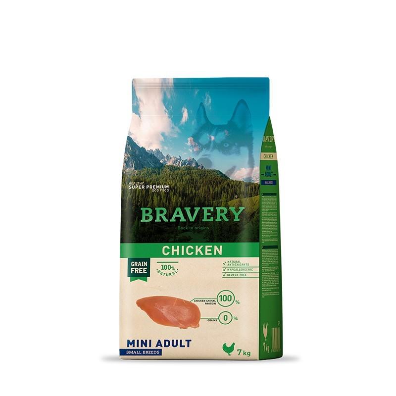 Mixantip plus 15g - crema